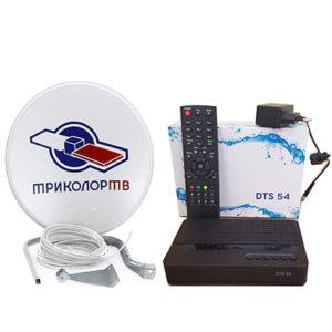 Комплект для приёма «Триколор ТВ» на 1 ТВ с приёмником DTS 54