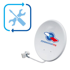 Стандартная установка спутниковой антенны «Триколор ТВ»