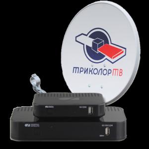Система для приёма «Триколор ТВ» на 2 ТВ с приёмниками GS B532M и C592