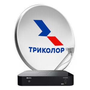 Комплект для просмотра ТВ от Триколора с двухтюнерным приёмником General Satellite